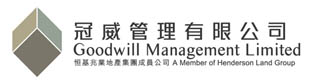 Sponsor - Goodwill Management Limited
